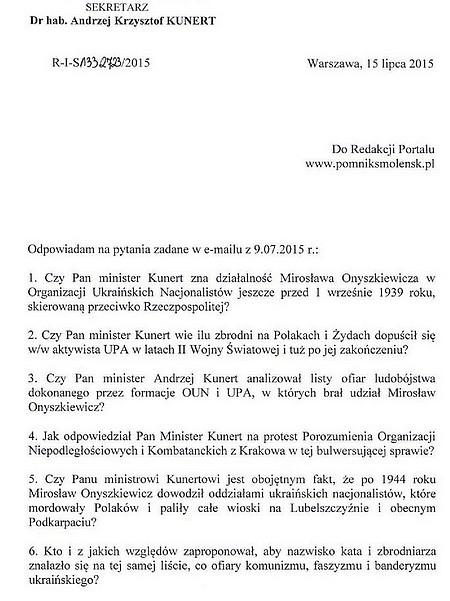 pollak_kunert